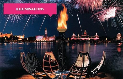 Illuminations light show