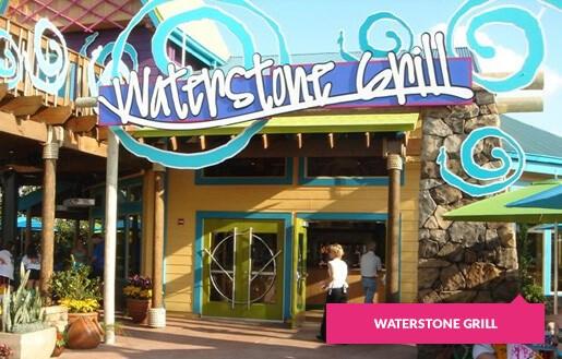 Waterstone Grill Aquatica